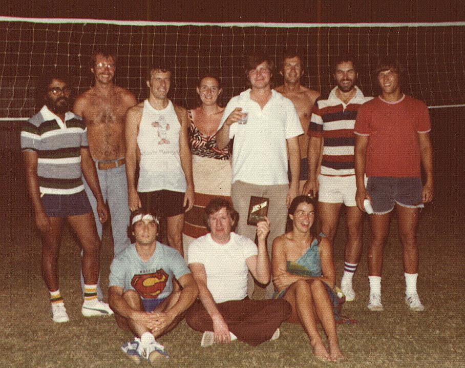 Summer 77 I Was A Multics Intern